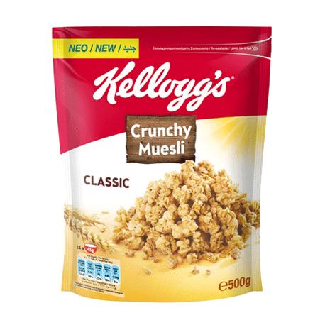 Kellogg's Crunchy Muesli Chocolate 500g