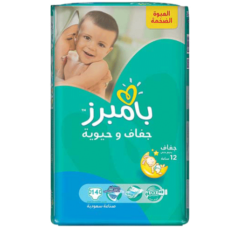 Pampers Active Baby Dry 6, XXL 15+ kg, 14 Diapers