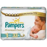 Pampers Premium Care 1 Newborn 2-5kg 22 Diapers
