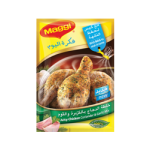 Maggi Juicy Chicken Coriander & Garlic Mix 60g