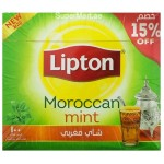 Lipton Moroccan Mint Tea Bag 100