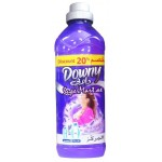Downy Concentrated Feel Relaxed 1L