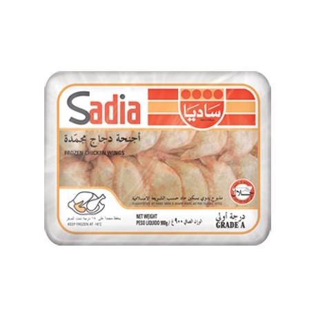 Sadia Chicken Wings 900g