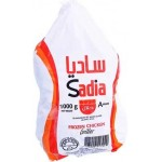 Sadia Frozen Chicken Griller 1kg