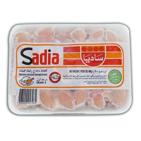 Sadia Frozen Chicken Drumsticks 900g