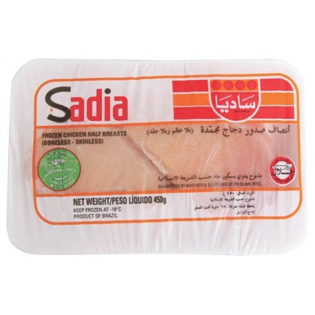 Sadia Frozen Chicken Half Breasts 450g