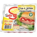 Sadia Frozen Chicken Franks 340g