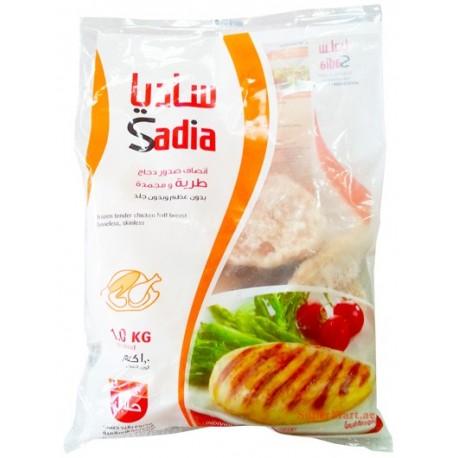 Sadia Chicken Breast 1kg