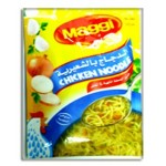Maggi Chicken Noodle Soup 66g