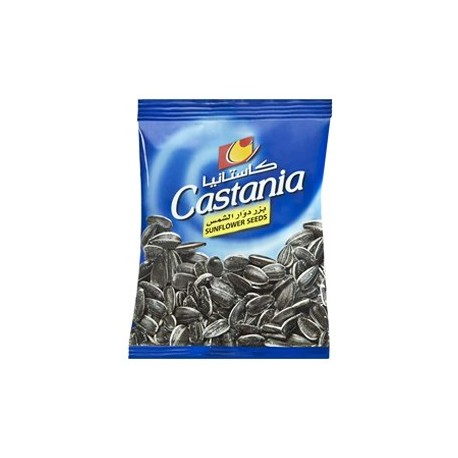 Castania Sunflower Seeds 50g