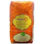 Sunwhite Indian Sella Basmati Rice 2kg