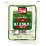 Pittas Halloumi Mint Cheese 200g