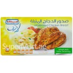 Americana Marinated Chicken Breast Italian Seasoning 400g