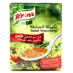 Knorr Vinegar with Paprika Salad Seasonings 4x10g