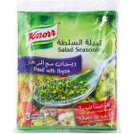Knorr Basil with Thyme Salad Seasonings 4x10g